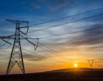 2019年1-7月安徽省全社会用电量同比增长8%