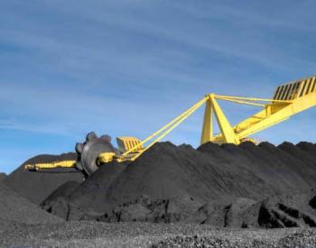 由于夏季电力需求旺盛中国7月份煤炭进口量增长21%