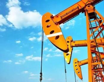 外媒:伊朗欲将国家预算对石油收入依赖减少到零
