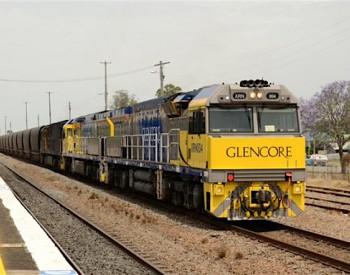 Glencore以8.74亿美元的价格出售澳大利亚煤炭<em>铁路部门</em>
