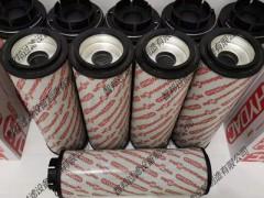 齿轮箱油滤芯1300R010BN4HC/-V-B4-KE50
