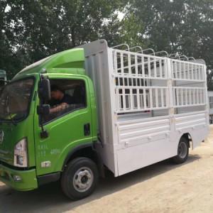 郑州嘉林新能源4米2电动物流车短期租赁