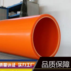 北京轩驰电力管厂家纯原料mpp电缆保护管规格型号齐全