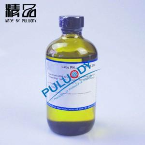 馏程校准标准油 馏程测定仪校准标物