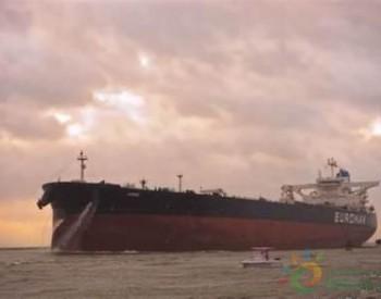 特朗普宣布加税后,联合石化首次租入VLCC<em>运输</em>美国<em>原油</em>