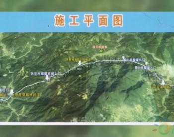 云和-龙泉天然气管道建设工程(龙泉段)快速推进