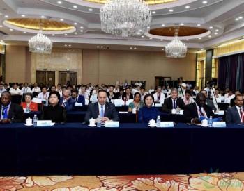 第二届内蒙古国际能源大会闭幕 布小林出席