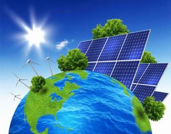 2019年上半年陜西省能源產業情況分析