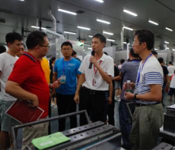 <em>赛维集团</em>董事长甘胜泉:创新技术引领发展 走出高质量发展新路径