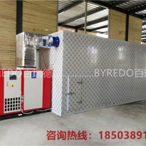 厂家直销 hgf-3p 药材烘干机 热泵中药材烘干设备