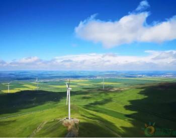 高地草原风电的拓荒者—— 回顾龙源内蒙古东部地区风电开发历程
