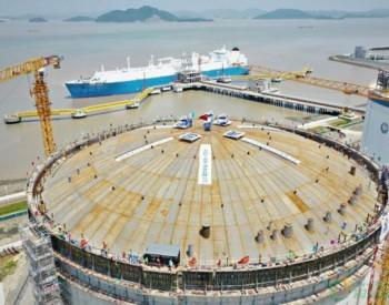 <em>中核五公司</em>浙江LNG接收站二期项目最后一罐升顶成功