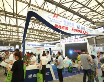 房产、物业等组团参观采购,8月<em>上海充电设施</em>展空前火热