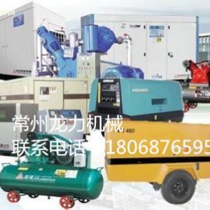 供应苏州复盛空压机/复盛螺杆空压机配件