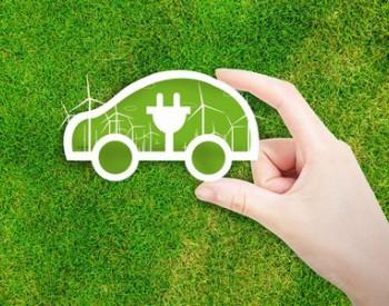 销量下滑考验新能源汽车市场