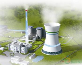 一种革命性的技术可以捕获<em>燃煤发电站</em>的碳排放