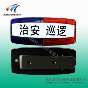 多功能安全防护肩灯 led充电红蓝爆闪灯价格