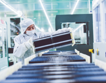 通威<em>太阳能</em>将成全球首个10GW光伏产业<em>电池</em>生产基地