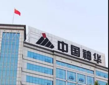 中国神华: 7月份煤炭销售量为3930万吨 同比增12.3%