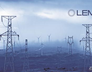 莱姆电子发布新LOGO及新产品!更高效、更节能、更绿色!