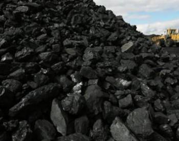 """武汉三年节能减排""""成绩单""""亮眼 去年<em>煤炭</em>用量比2015年下降11.7%"""