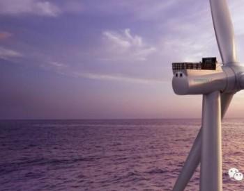 10月1日起施行!我国首部《<em>海上</em>风力发电场设计<em>标准</em>》出炉!