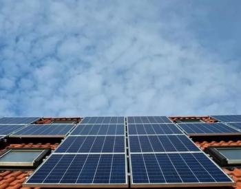 隆基股份、阳光电源涨停 中标国家光伏平价项目订单