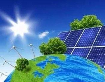 泰国发展绿色电力 降低<em>煤炭发电</em>占比