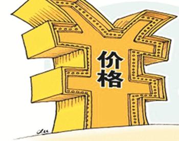 <em>湖北</em>武汉:近6.8万工商户获用电退费上亿元
