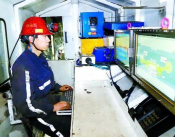 """陕煤<em>榆北煤业</em>把整座煤矿建成一个""""机器人"""""""