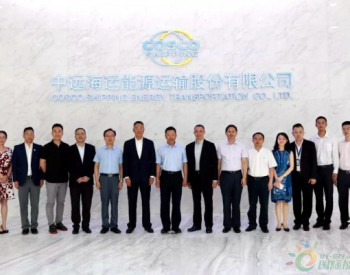 速度与能量的碰撞!中远海运能源与上海石油天然气交易中心达成战略合作意向