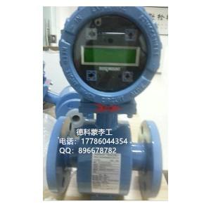 罗斯蒙特液位变送器3101LA1FRCNA