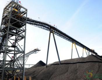 中印需求减弱 亚洲动力煤价跌至三年最低