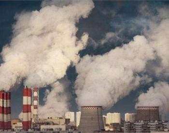河北省保定市大气污染治理攻坚行动查处环境行政案件1006件