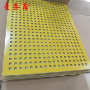 锂电池专用环氧板加工定制