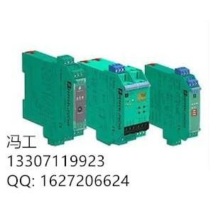 倍加福超声波液位开关UB500-f42-E6-V15