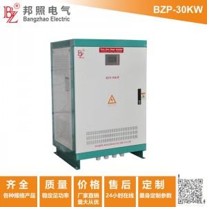 -25~+55℃工作电压工频隔离型电源逆变器