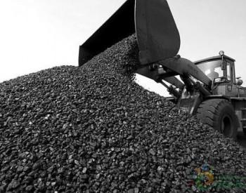 美國40%以上的煤炭由16個粉河盆地礦山供應
