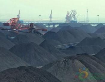 這些資產將成為Seriti國內煤炭業務的另一個重要支柱