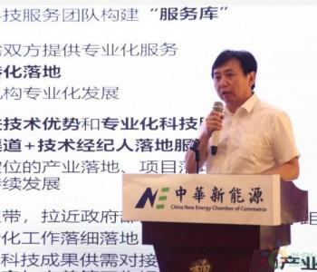 权威声音|刘东东:科技成果转化助力氢能发展