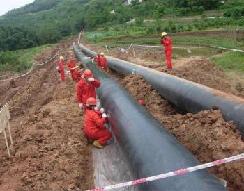 乌兰察布市正式迈入管道天然气时代