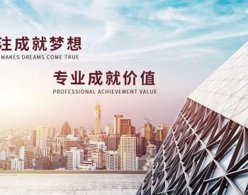 飞轮储能的未来市场需要合作——《高端说》访谈泓慧能源董事长王佳良先生