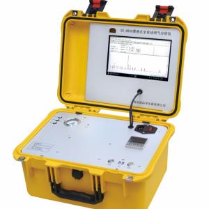 燃气热值分析专用色谱仪