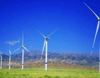 西门子歌美飒推出4MW新机型 走在<em>陆上风电机组</em>大型化前列