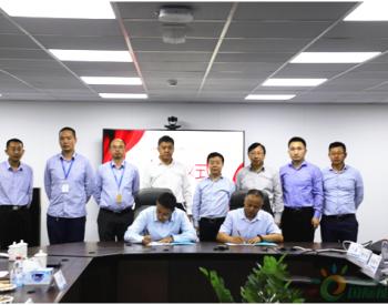 <em>天津</em>电建与上海电气签署迪拜950MW光热<em>光伏</em>混合项目施工C标合同