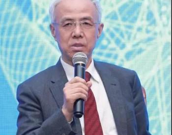 张玉清:探求油气国际合作高质量路径