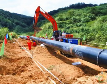 <em>海西天然气管网</em>二期工程福州至三明段线路正式动工
