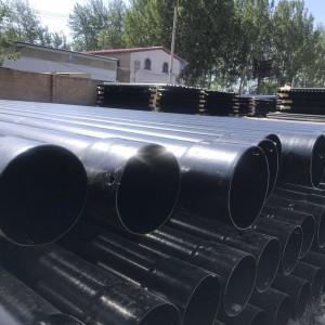 北京轩驰牌DN50-219热浸塑钢管厂家内外涂塑扩口工艺