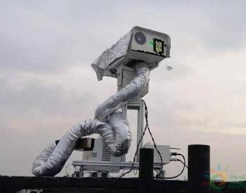 """山东淄博高新区启用""""神器""""为大气污染物做""""CT"""""""