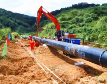 <em>海西天然气管网</em>二期工程开工 天然气管线正式挺进闽西北